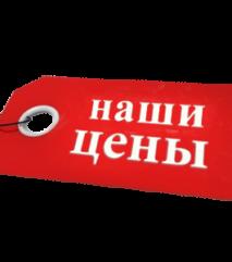 Туроператор «КРЫМТУР» открывает продажи на 2017 год