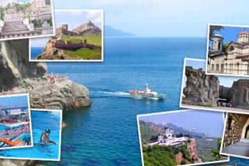 Севастополь: экскурсии по Крыму